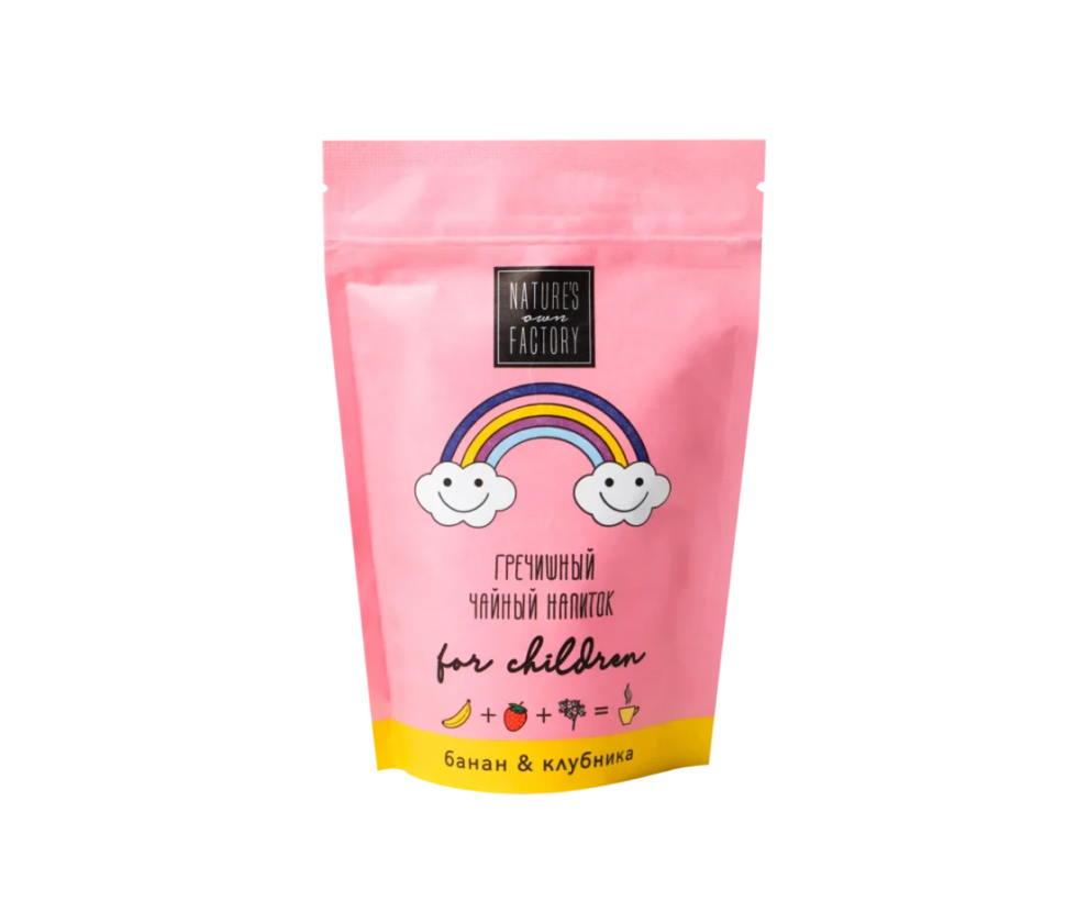Гречишный чайный напиток для детей клубника-банан